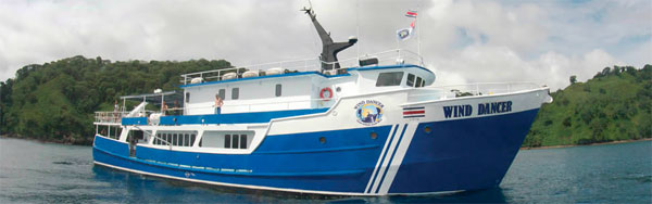 Wind Dancer - Cocos Island Liveaboards